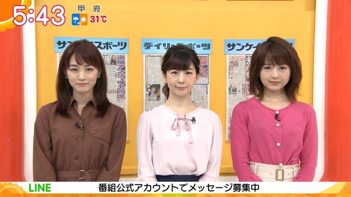 2019年10月04日福田成美の画像05枚目