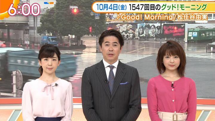 2019年10月04日福田成美の画像07枚目
