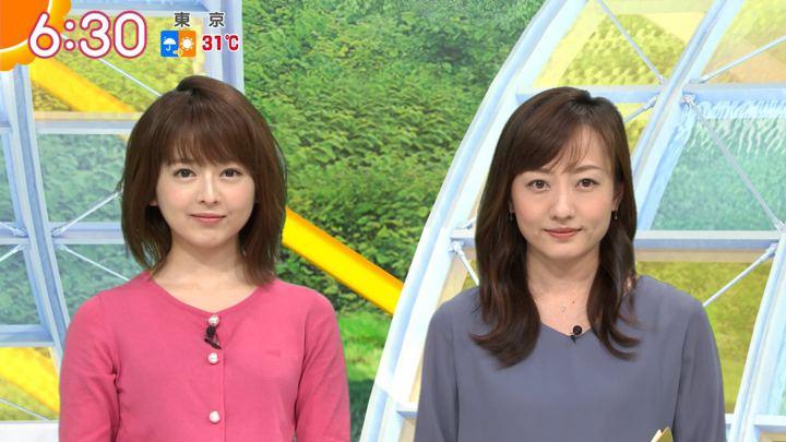 2019年10月04日福田成美の画像08枚目