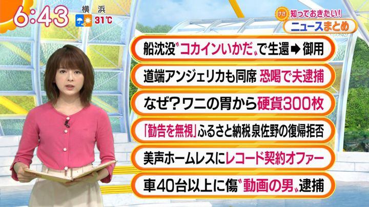 2019年10月04日福田成美の画像09枚目