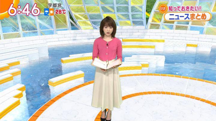 2019年10月04日福田成美の画像10枚目