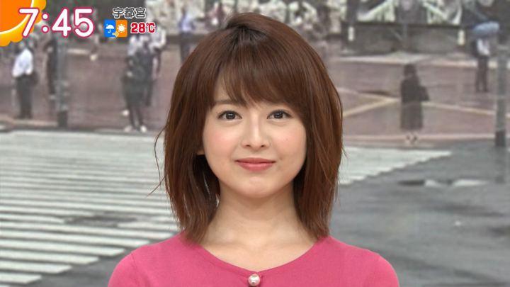 2019年10月04日福田成美の画像12枚目