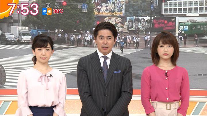 2019年10月04日福田成美の画像13枚目