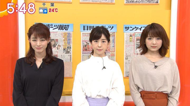 2019年10月07日福田成美の画像06枚目