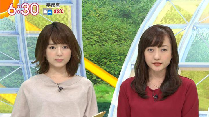 2019年10月07日福田成美の画像07枚目