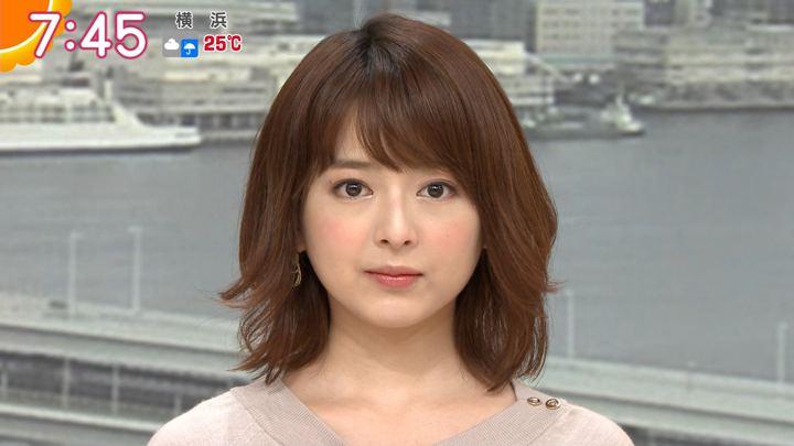 2019年10月07日福田成美の画像10枚目