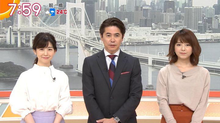 2019年10月07日福田成美の画像13枚目