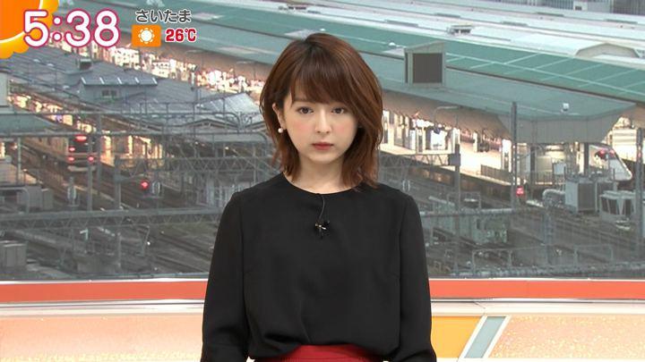 2019年10月09日福田成美の画像04枚目