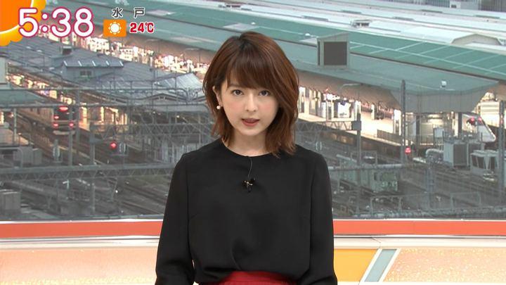 2019年10月09日福田成美の画像05枚目