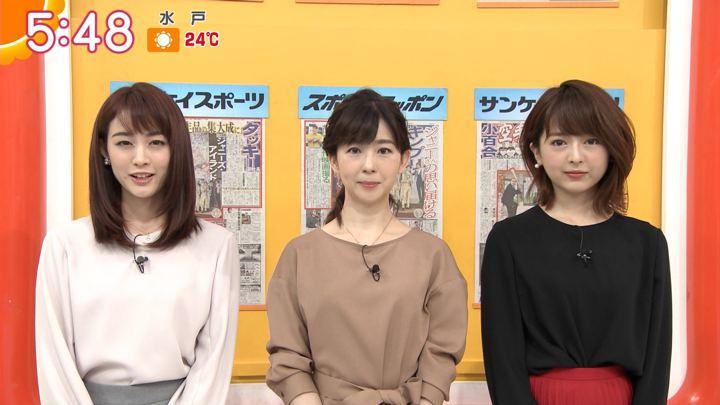 2019年10月09日福田成美の画像06枚目