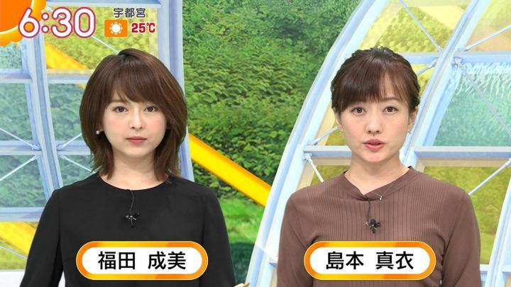 2019年10月09日福田成美の画像07枚目