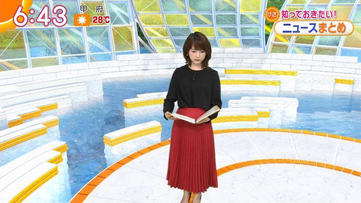 2019年10月09日福田成美の画像09枚目