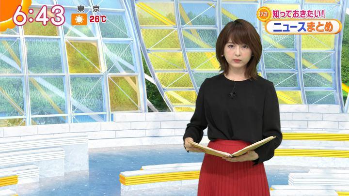 2019年10月09日福田成美の画像10枚目