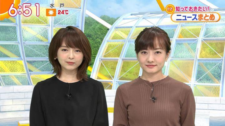 2019年10月09日福田成美の画像11枚目