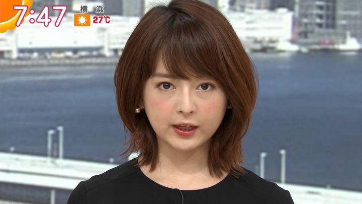 2019年10月09日福田成美の画像12枚目