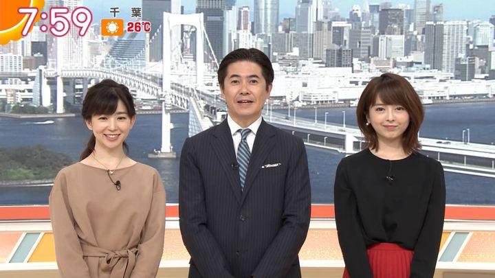 2019年10月09日福田成美の画像15枚目