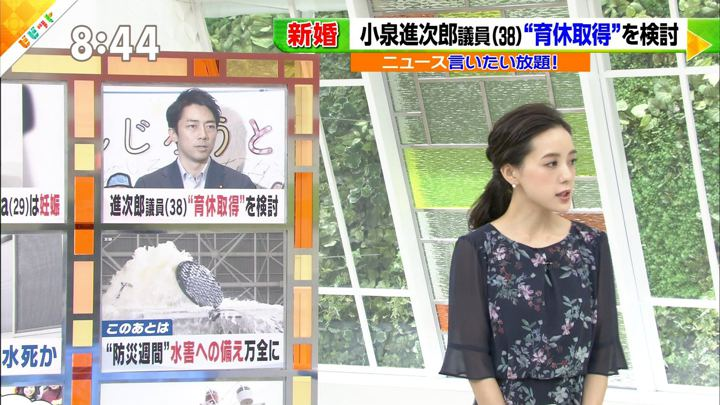 2019年09月02日古谷有美の画像04枚目