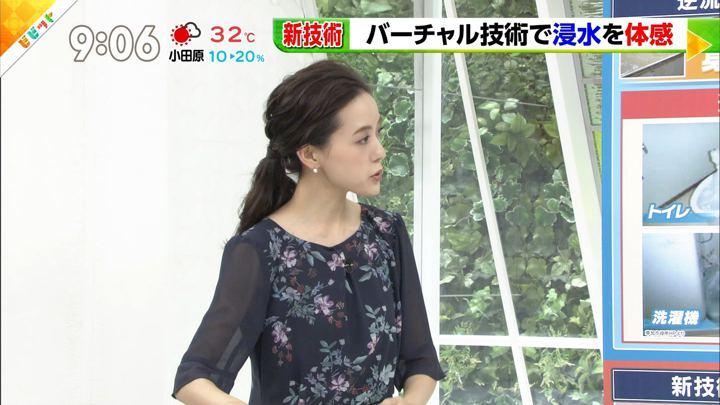 2019年09月02日古谷有美の画像09枚目
