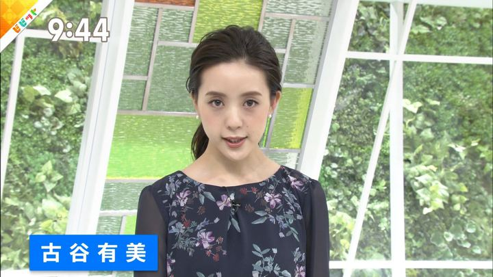 2019年09月02日古谷有美の画像11枚目