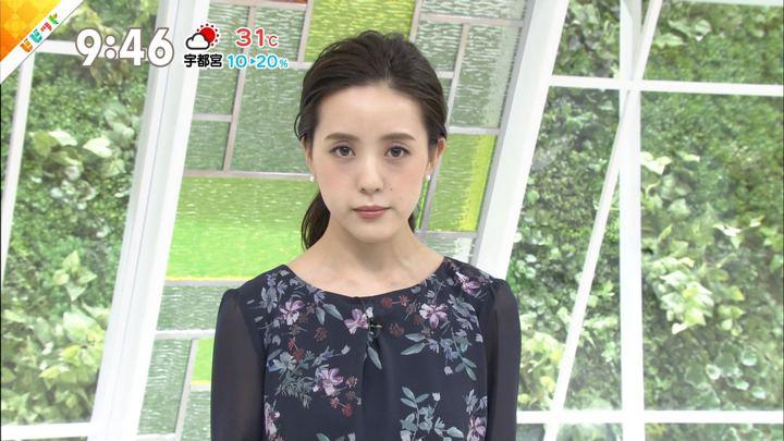2019年09月02日古谷有美の画像12枚目
