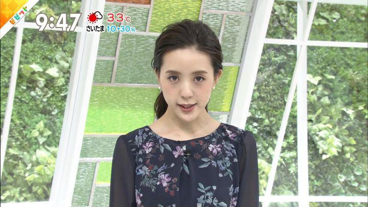 2019年09月02日古谷有美の画像13枚目