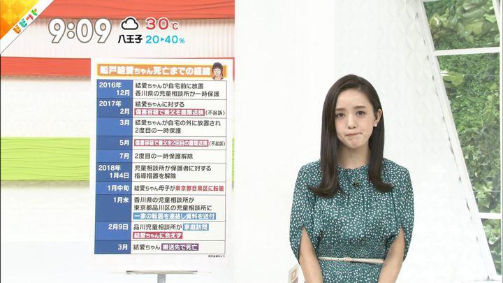 2019年09月03日古谷有美の画像02枚目