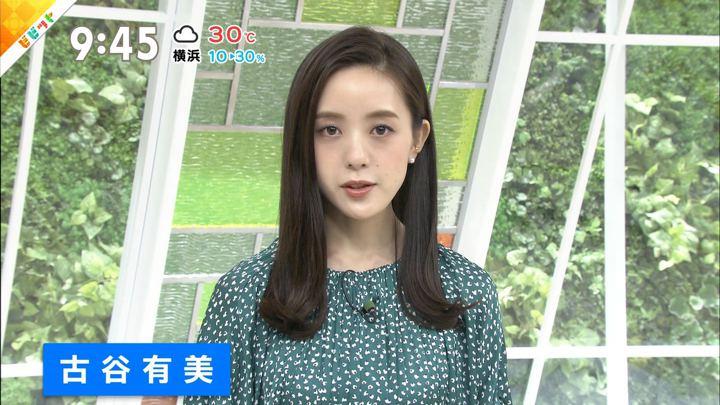 2019年09月03日古谷有美の画像03枚目