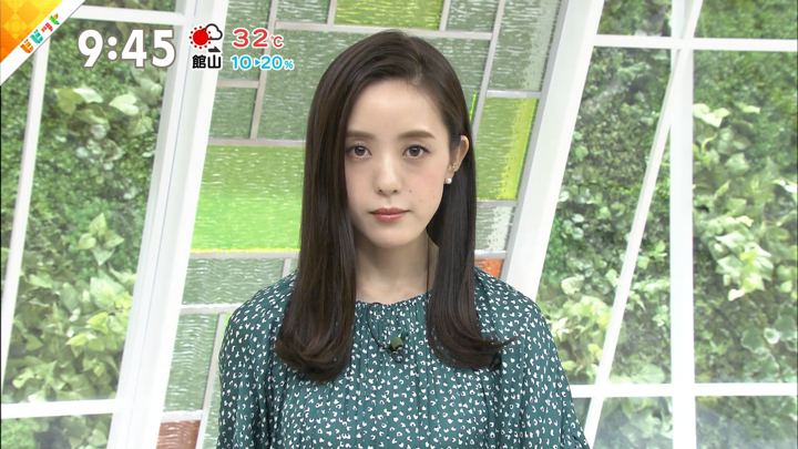 2019年09月03日古谷有美の画像04枚目