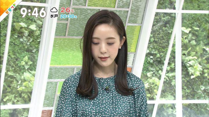 2019年09月03日古谷有美の画像06枚目