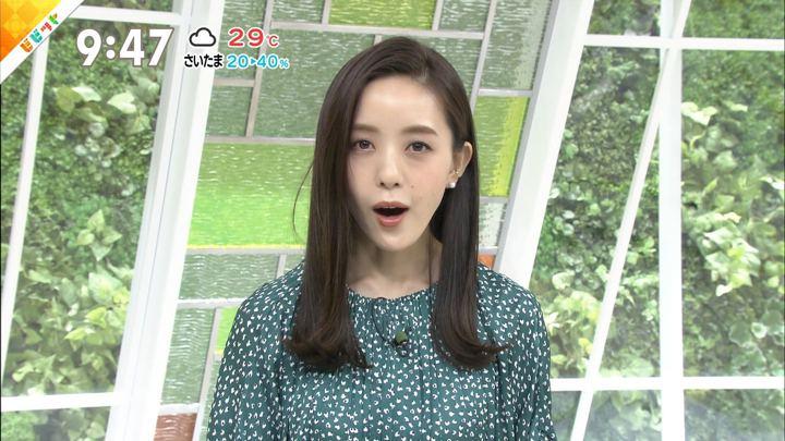 2019年09月03日古谷有美の画像07枚目