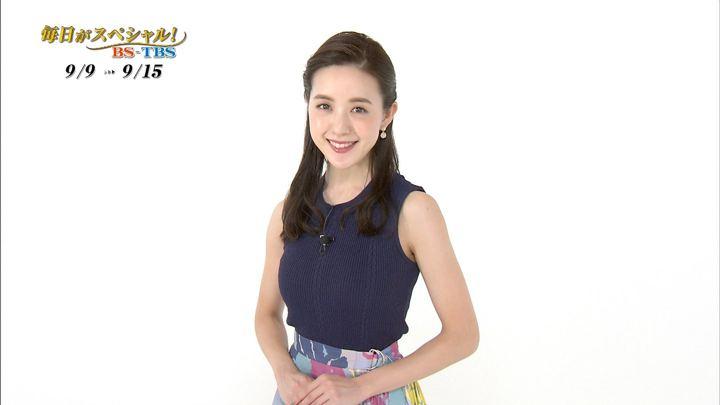 2019年09月07日古谷有美の画像04枚目