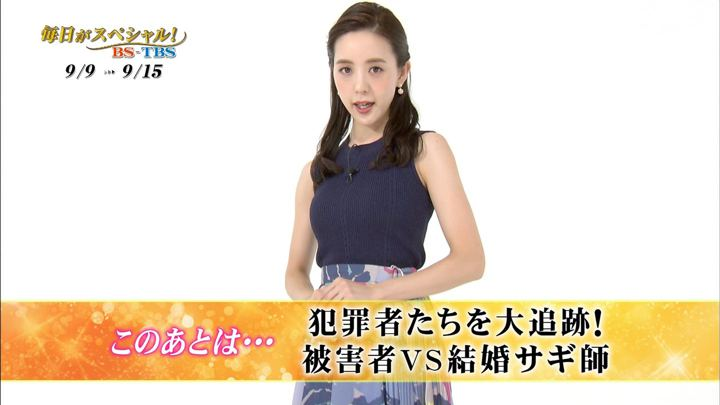 2019年09月07日古谷有美の画像10枚目