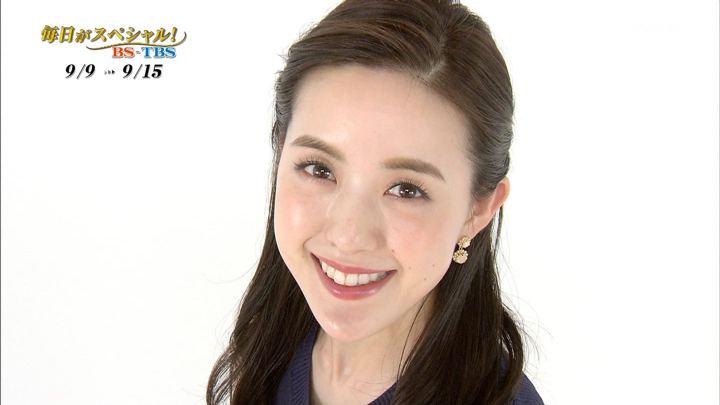 2019年09月07日古谷有美の画像14枚目