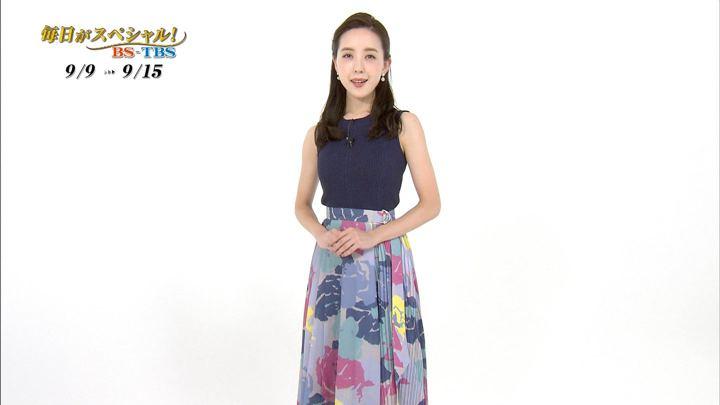 2019年09月07日古谷有美の画像17枚目