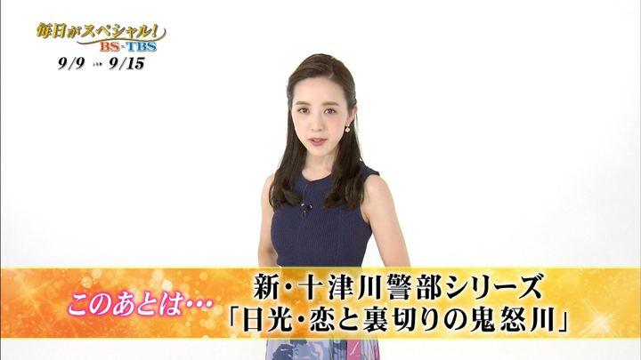 2019年09月07日古谷有美の画像18枚目