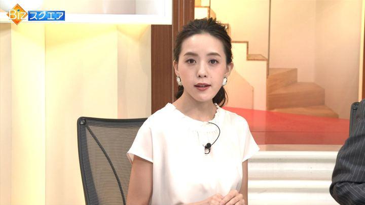 2019年09月08日古谷有美の画像09枚目