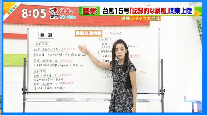 2019年09月09日古谷有美の画像02枚目