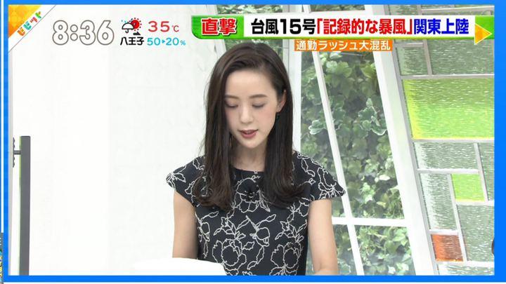 2019年09月09日古谷有美の画像05枚目