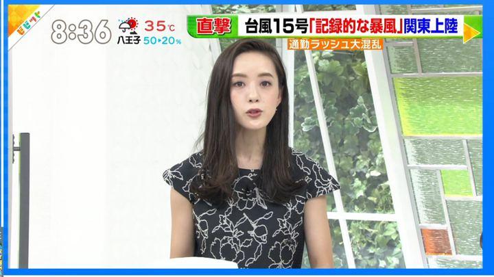 2019年09月09日古谷有美の画像06枚目