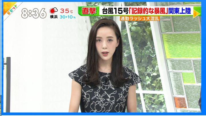 2019年09月09日古谷有美の画像07枚目