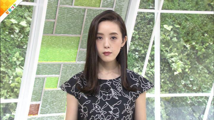 2019年09月09日古谷有美の画像14枚目