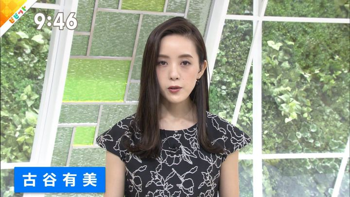 2019年09月09日古谷有美の画像15枚目