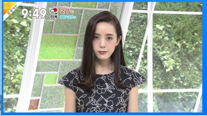2019年09月09日古谷有美の画像18枚目