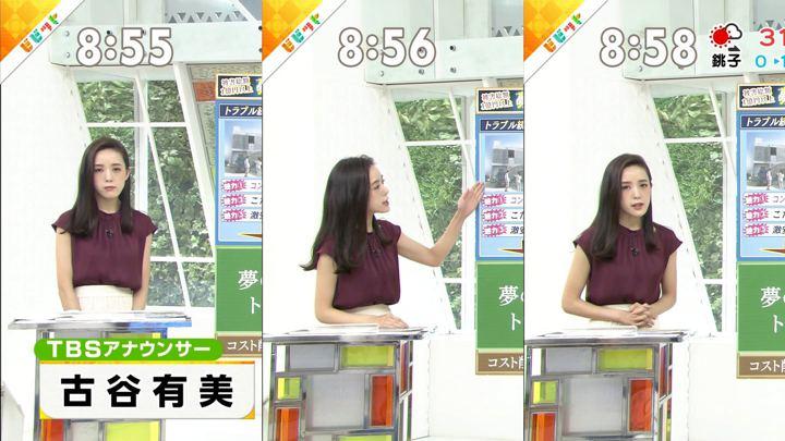 2019年09月10日古谷有美の画像01枚目