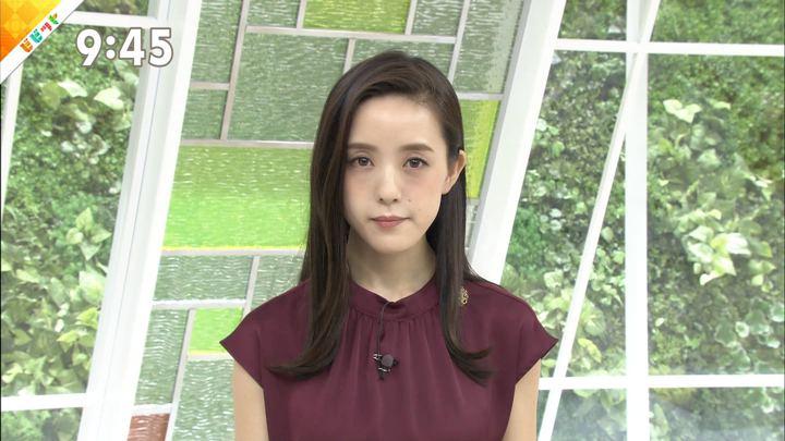 2019年09月10日古谷有美の画像02枚目