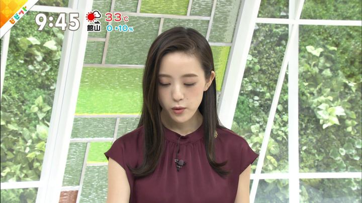 2019年09月10日古谷有美の画像04枚目