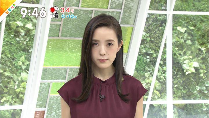 2019年09月10日古谷有美の画像05枚目