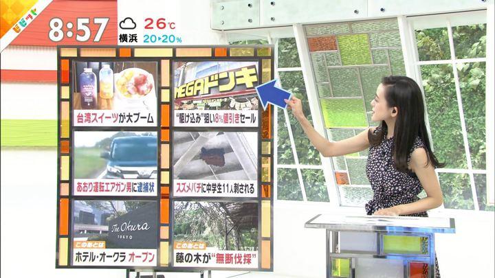 2019年09月13日古谷有美の画像11枚目