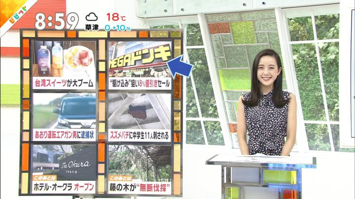 2019年09月13日古谷有美の画像12枚目