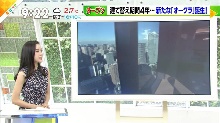 2019年09月13日古谷有美の画像13枚目